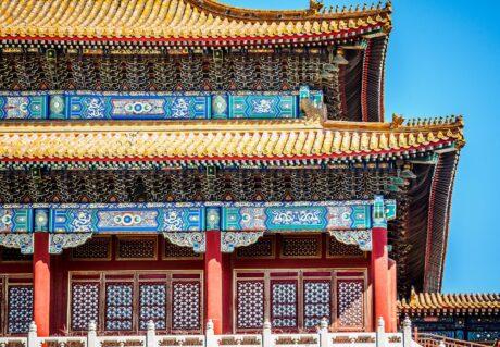ein Gebäude in Peking