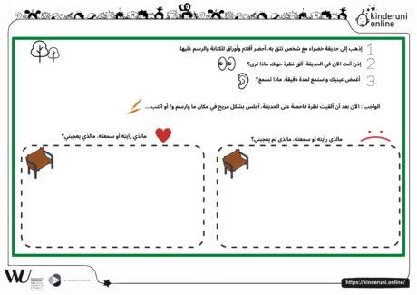 1. Aufgabe (arabisch)