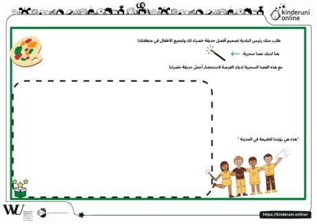 2. Aufgabe (arabisch)